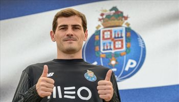 بورتو البرتغالي يعلن تجديد عقد إيكر كاسياس
