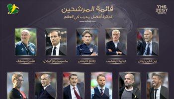 فيديو  ديشامب وزيدان على رأس المرشحين لجائزة أفضل مدرب في العالم