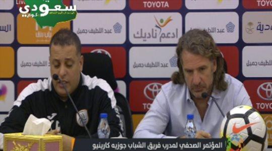 تصريحات مدرب الشباب بعد الخسارة من النصر بالدوري السعودي