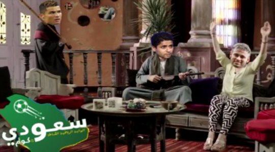 فيديو كوميدي - رونالدو يتسبب في توتر العلاقة بين نيمار والخليفي بعد خروج باريس سان جيرمان من دوريالابطال