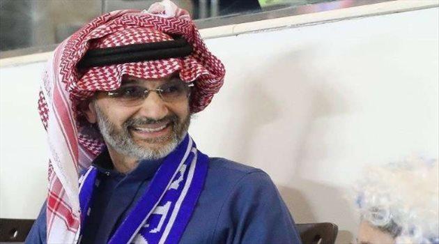 الوليد بن طلال يمنح النصر مليون ريال.. ويقدم نصيحة لإدارة الهلال الجديدة