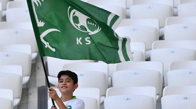 جماهير السعودية