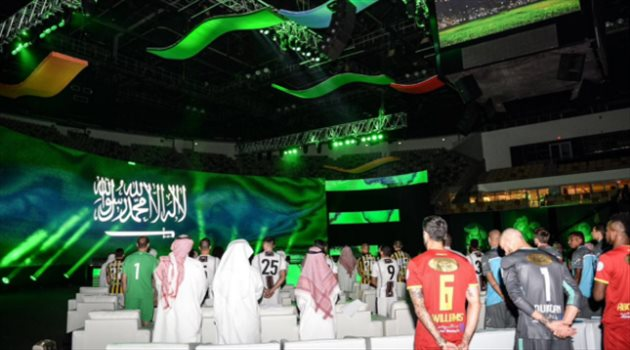 حفل تدشين الدوري السعودي