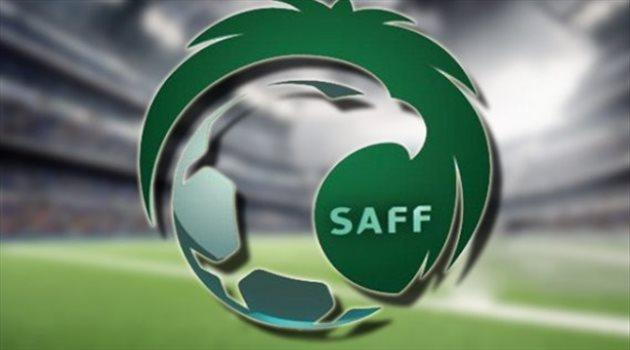 لجنة الانضباط الاتحاد السعودي لكرة القدم
