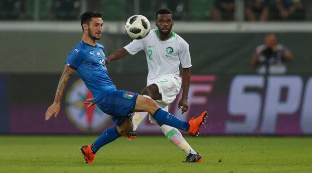 مباراة الأخضر وإيطاليا