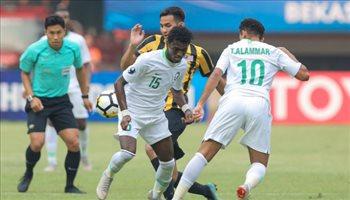مباراة السعودية وماليزيا في كأس آسيا تحت 19 عاما