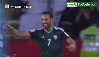 الهدف الثاني للامارات في مرمى قيرغيزستان .. كأس الأمم الآسيوية