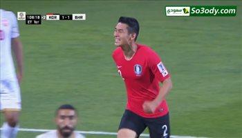 الهدف الثاني لكوريا الجنوبية في مرمي البحرين .. كأس أسيا