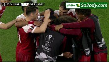 اهداف مباراة .. نابولي 0 - 1 ارسنال  .. الدوري الاوروبي