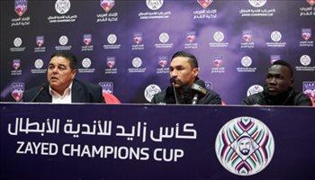 كأس زايد| حرب تصريحات بين مدربي النجم الساحلي والمريخ