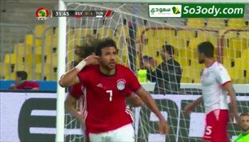 ترزيجيه يحرز هدف التعادل للمنتخب المصري في مرمى تونس .. تعليق رؤوف خليف