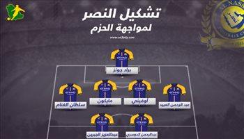 دوري المحترفين| حمدالله يقود تشكيل النصر الرسمي أمام الحزم