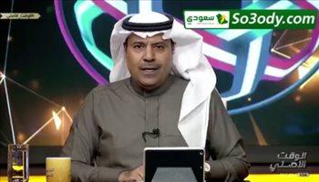 إعلامي: الاتحاد يتعاقد مع لاعب دولي سعودي كبير