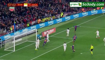 هدف التعادل لبرشلونة في مرمى ريال مدريد ..  كاس اسبانيا