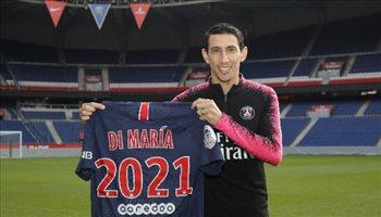 رسميا.. باريس سان جيرمان يجدد عقد دي ماريا حتى 2021