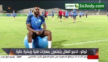 لاعب الفتح : أحب محمد صلاح ولاعبو الهلال يتمتعون بمهارات عاليه