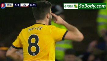 اهداف مباراة .. وولفرهامبتون 2 - 1 ليفربول .. كأس الإتحاد الإنجليزي