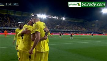 اهداف مباراة فياريال 3 - 0 اشبلية الدوري الاسباني