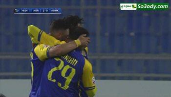 اهداف مباراة النصر 4 - 0  أجمك دوري ابطال اسيا