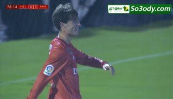 اهداف مباراة .. مليلية0 - 4ريال مدريد.. كاس اسبانيا
