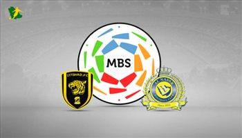 تقديم مباراة النصر والاتحاد بالجولة 27 من دوري المحترفين