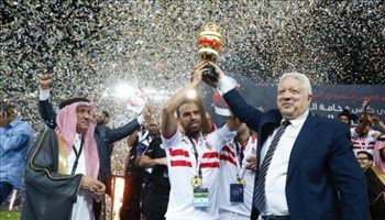 تتويج الزمالك بلقب كأس السوبر السعودي المصري