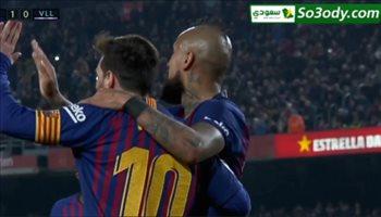 اهداف مباراة برشلونة 1 - 0 بلد الوليد الدوري الاسباني
