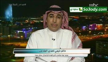 رئيس الوحدة : سعيد للغاية بمستوى محمد عواد وأتمنى أن يعتزل عندنا