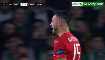 اهداف مباراة .. ريال بيتيس1 - 3 رين .. الدوري الاوروبي