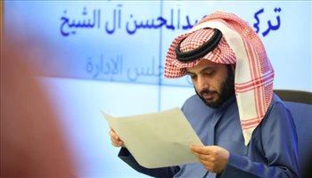في حضور رئيس هيئة الرياضة .. تكريم تركي آل الشيخ في اجتماعات وزراء الشباب