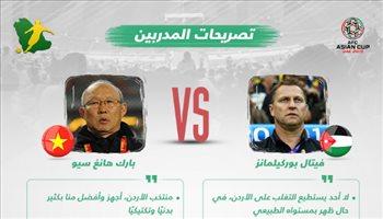 """كأس آسيا  اعتراف """"مثير"""" لمدرب فيتنام قبل مواجهة الأردن.. وثقة فيتال لا حدود لها"""