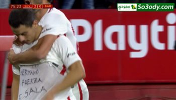 اهداف مباراة .. إشبيلية 2 - 0 برشلونة .. كأس اسبانيا