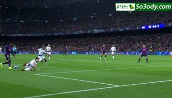 الهدف الاول لبرشلونة في مرمى توتنهام .. دوري ابطال اوروبا