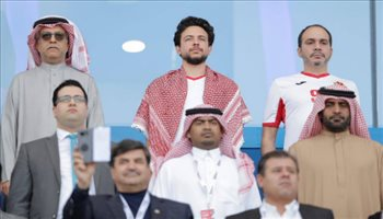 الأمير علي يدعم الأردن بعد الخروج الحزين من كأس آسيا