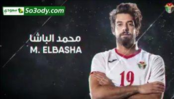 اعلان قائمة الاردن النهائية لكأس اسيا 2019
