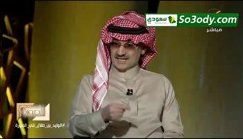 مفاجأة.. الوليد بن طلال يستعد لشراء نادي الهلال