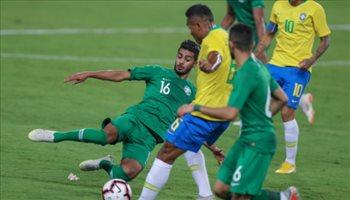 """مباراة السعودية والبرازيل في """"سوبر كلاسيكو"""""""