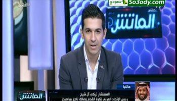 تركي آل الشيخ: رفضت بيع بيراميدز رغم الإغراءات.. وصفقة قوية في الطريق