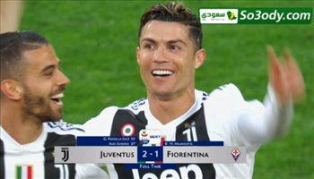 اهداف مباراة .. يوفنتوس 2 - 1 فيورنتينا  و التتويج بالدوري الايطالي