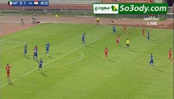 أهداف مباراة .. الكويت 0 - 2 سوريا .. مباراة ودية