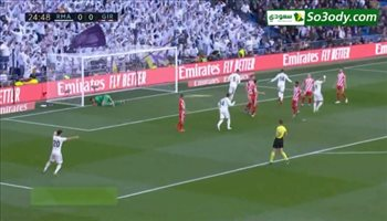 أهدف مباراة .. ريال مدريد 1 - 2 جيرونا .. الدوري الأسباني