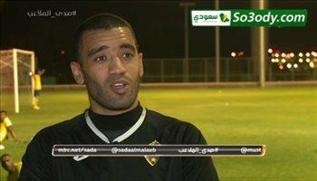 حارس أحد : كنت أشجع الهلال وهذا هو الفرق بين الدوري المغربي والسعودي