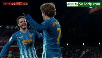 اهداف مباراة .. جيرونا 1 - 1 اتليتكو مدريد .. كاس اسبانيا