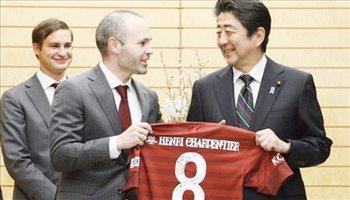 إنيستا يمنح هدية لرئيس وزراء اليابان.. ويتطلع للقب الدوري