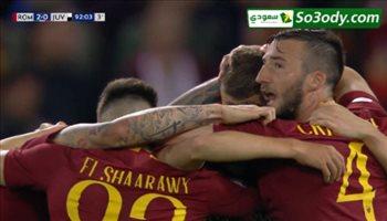اهداف مباراة .. روما 2 - 0 يوفنتوس .. الدوري الايطالي