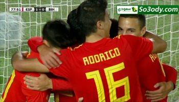 أهداف مباراة .. إسبانيا 1 - 0 البوسنة والهرسك .. مباراة ودية