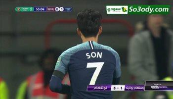 اهداف مباراة .. وست هام يونايتد 1- 3 توتنهام .. كأس رابطة المحترفين الإنجليزية