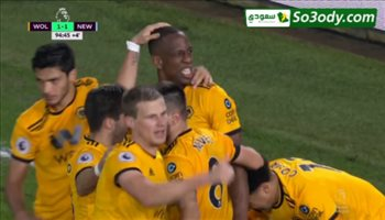 اهداف مباراة وولفرهامبتون1 - 1 نيوكاسل يونايتد الدوري الانجليزي