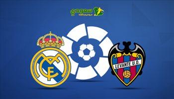 مباشر  الدوري الإسباني.. ريال مدريد في مواجهة ليفانتي
