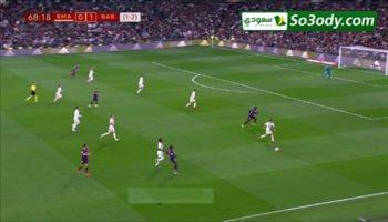هدف برشلونة الثاني في ريال مدريد .. كأس ملك إسبانيا